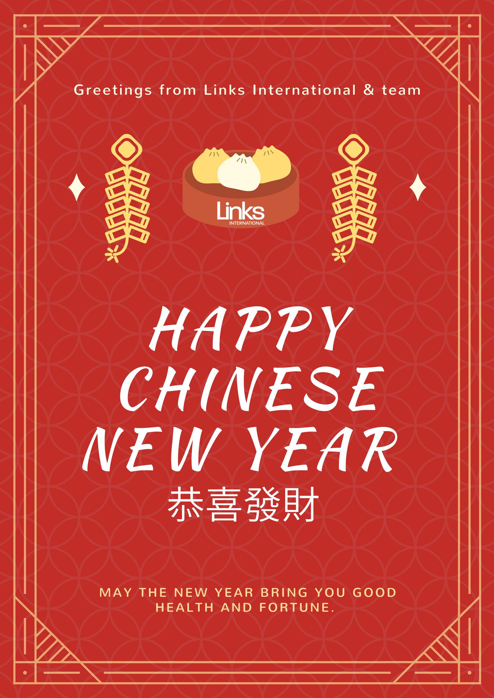 Red and Yellow Lanterns Chinese New Year Poster.png